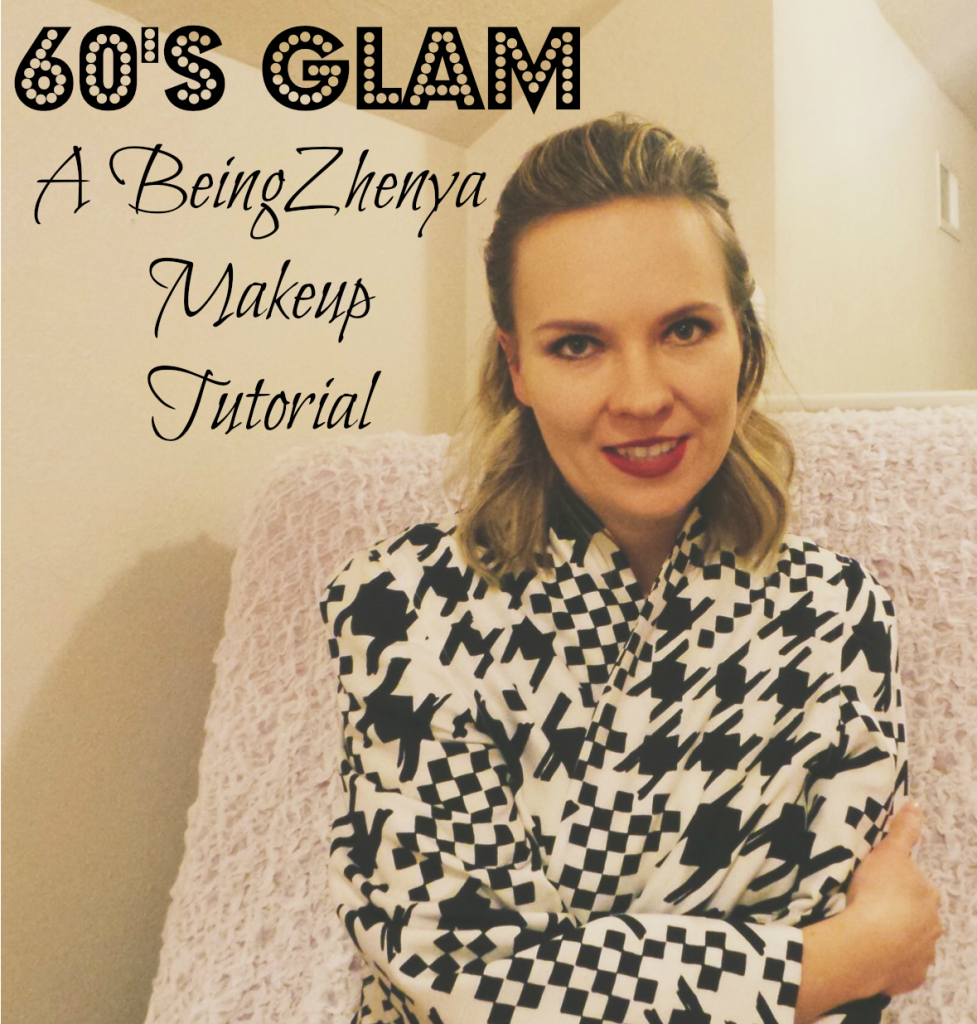 60s-glam-makeup-tutorial